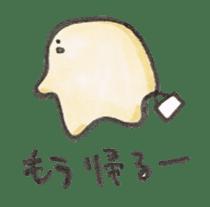 HENTEKOE sticker #125834