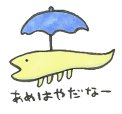 HENTEKOE sticker #125859