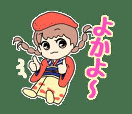 Mentai girl -eldest daughter- sticker #125870