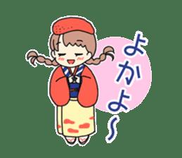 Mentai girl -eldest daughter- sticker #125871