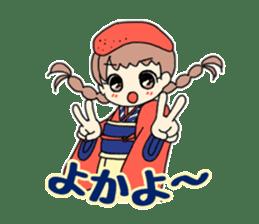 Mentai girl -eldest daughter- sticker #125872