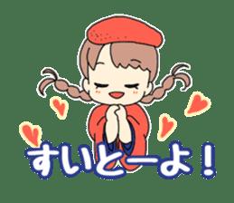 Mentai girl -eldest daughter- sticker #125873