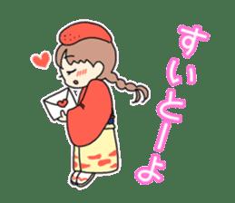 Mentai girl -eldest daughter- sticker #125874