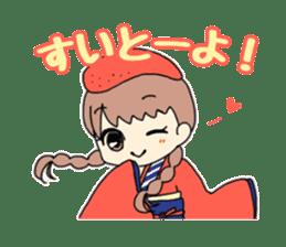 Mentai girl -eldest daughter- sticker #125875