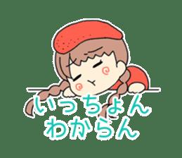 Mentai girl -eldest daughter- sticker #125880
