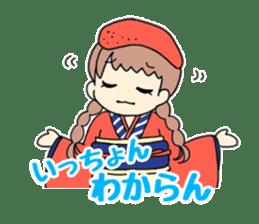 Mentai girl -eldest daughter- sticker #125881