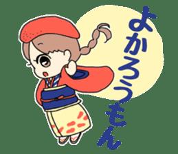 Mentai girl -eldest daughter- sticker #125882
