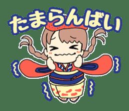 Mentai girl -eldest daughter- sticker #125885