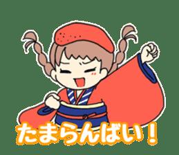 Mentai girl -eldest daughter- sticker #125886