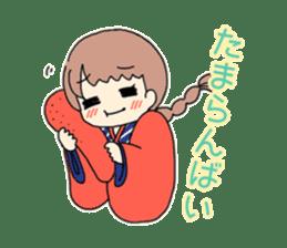 Mentai girl -eldest daughter- sticker #125887