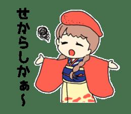 Mentai girl -eldest daughter- sticker #125891