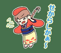 Mentai girl -eldest daughter- sticker #125892