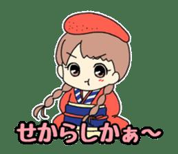 Mentai girl -eldest daughter- sticker #125893