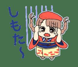 Mentai girl -eldest daughter- sticker #125894