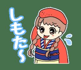 Mentai girl -eldest daughter- sticker #125895