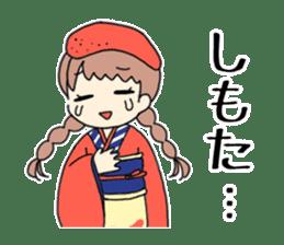 Mentai girl -eldest daughter- sticker #125896