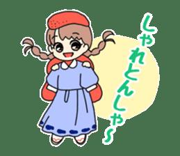 Mentai girl -eldest daughter- sticker #125899