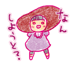 Mentai girl -second daughter- sticker #126308