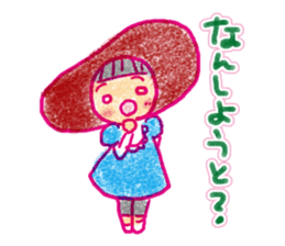 Mentai girl -second daughter- sticker #126309