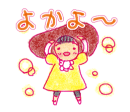 Mentai girl -second daughter- sticker #126310