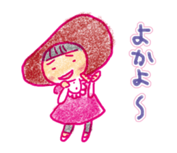 Mentai girl -second daughter- sticker #126311