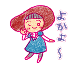 Mentai girl -second daughter- sticker #126312