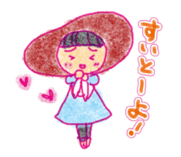 Mentai girl -second daughter- sticker #126313