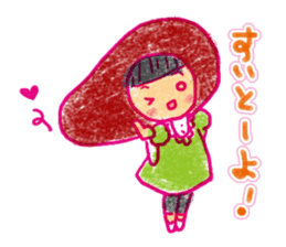 Mentai girl -second daughter- sticker #126315