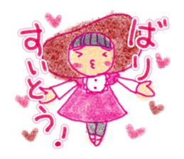 Mentai girl -second daughter- sticker #126316