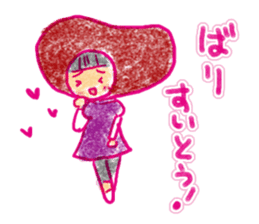 Mentai girl -second daughter- sticker #126317