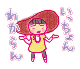 Mentai girl -second daughter- sticker #126319