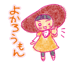 Mentai girl -second daughter- sticker #126322
