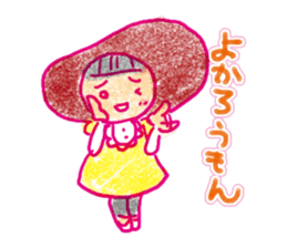 Mentai girl -second daughter- sticker #126324