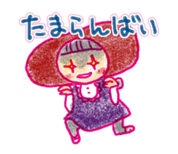 Mentai girl -second daughter- sticker #126326