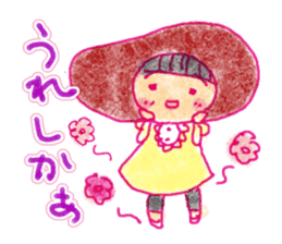 Mentai girl -second daughter- sticker #126328