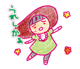 Mentai girl -second daughter- sticker #126329