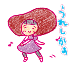 Mentai girl -second daughter- sticker #126330