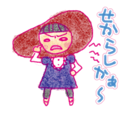 Mentai girl -second daughter- sticker #126331
