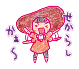 Mentai girl -second daughter- sticker #126332