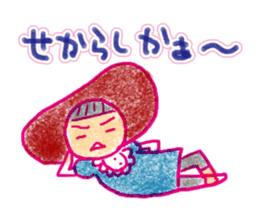 Mentai girl -second daughter- sticker #126333