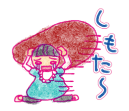 Mentai girl -second daughter- sticker #126334