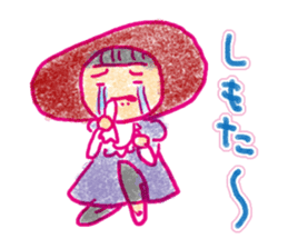 Mentai girl -second daughter- sticker #126336