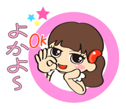Mentai girl -third daughter- sticker #126350