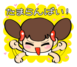 Mentai girl -third daughter- sticker #126365