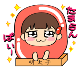 Mentai girl -third daughter- sticker #126366