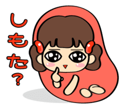 Mentai girl -third daughter- sticker #126376