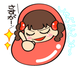 Mentai girl -third daughter- sticker #126378