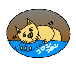 Mybu-&Nyanbu- sticker #126677