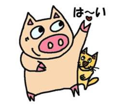 Mybu-&Nyanbu- sticker #126678