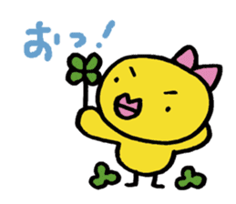 kutibiru-piyoko sticker #127086